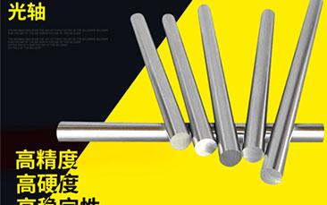 轴承钢光轴活塞杆